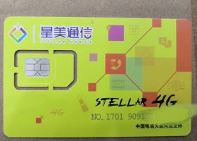 南京防封电话卡