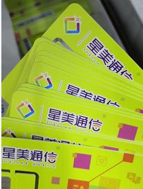 南京防封电销卡