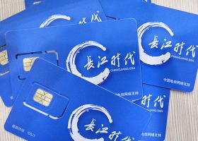 青岛防封电销卡