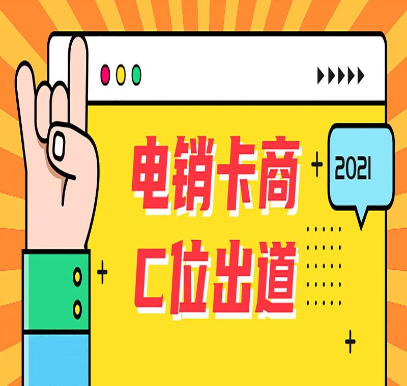 深圳防封电销卡怎么购买